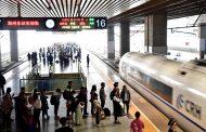 UIC, the worldwide railway organisation, and IATA sign a Memorandum of Understanding